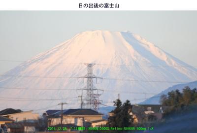 20151228富士山.jpg