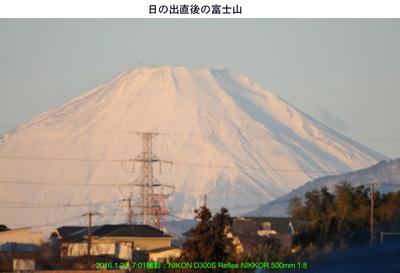 20160125富士山.jpg