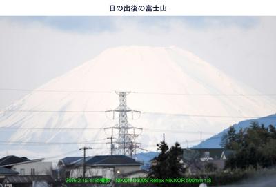 20160215富士山.jpg