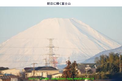 20160217富士山.jpg