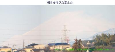 20160315富士山.jpg