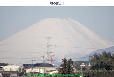 20160317富士山.jpg