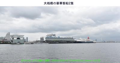 20160624大桟橋.jpg