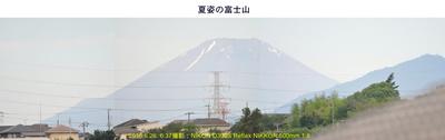 20160626夏富士.jpg
