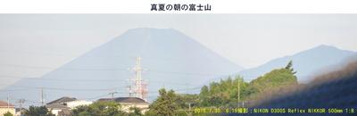 20160730富士山.jpg