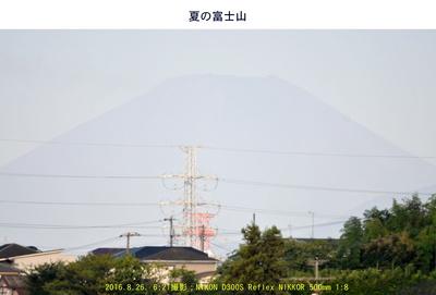 20160826富士山.jpg
