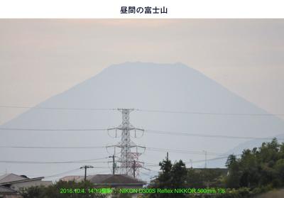 20161004昼の富士山.jpg