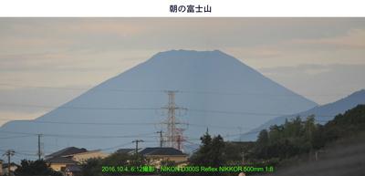 20161004朝の富士山.jpg