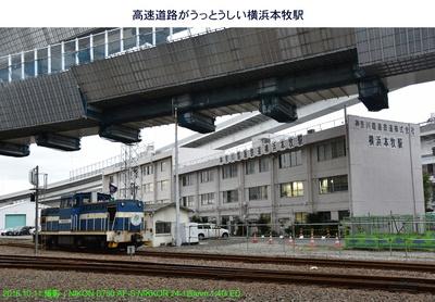 20161011横浜本牧駅.jpg