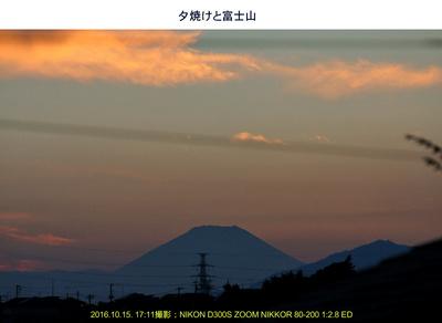 20161015夕焼けの富士山.jpg