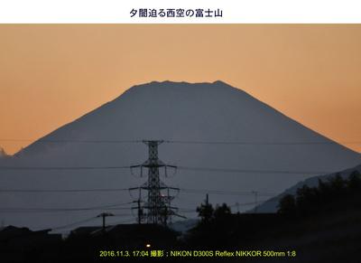 20161103富士山.jpg