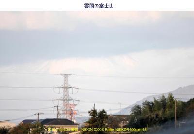 20161104富士山.jpg