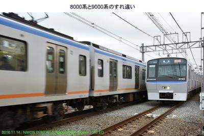 20161114相鉄8000&9000.jpg