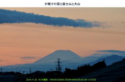 20161122夕富士.jpg