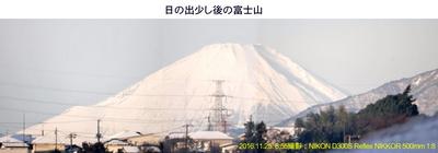 20161125富士山.jpg