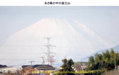 20161130富士山.jpg