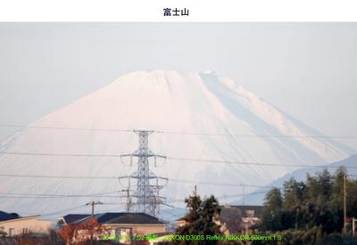 20161203富士山.jpg