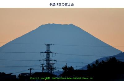 20161206富士山.jpg