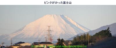 20161210富士山.jpg