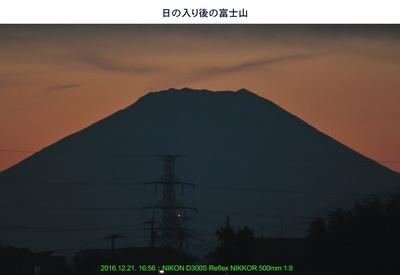 20161221夕富士.jpg