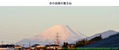 20161223富士山P.jpg