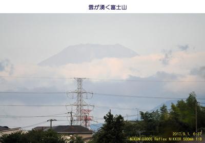 20170901富士山.jpg