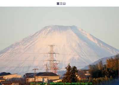 20171214富士山.jpg