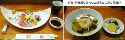 四国3日目夕食2.jpg