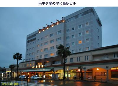 四国3日目宇和島駅ビル.jpg
