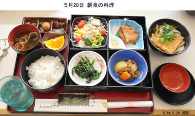 四国3日目朝食.jpg