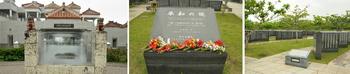 平和記念公園a.jpg