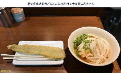 焼香旅12.jpg