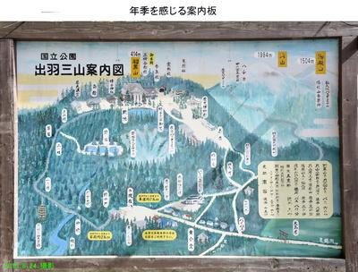 羽黒山3.jpg