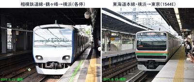 鶴→浜→東.jpg