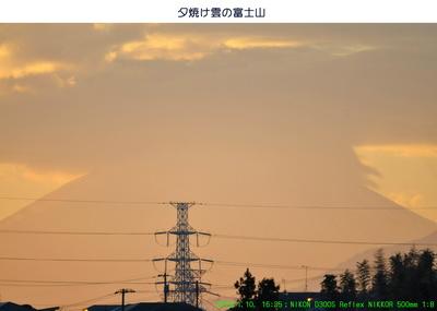 0110夕富士.jpg