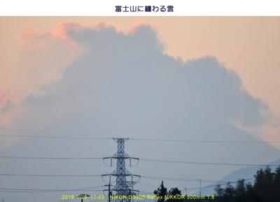 0123夕富士.jpg