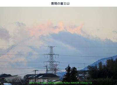 0124富士山.jpg