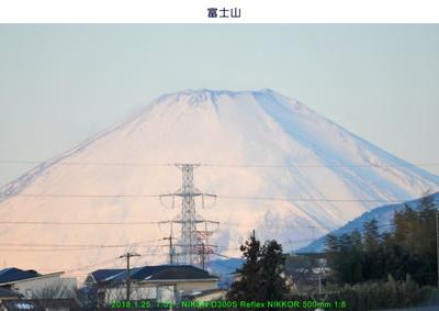 0125富士山.jpg
