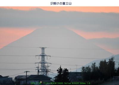 0220夕富士.jpg