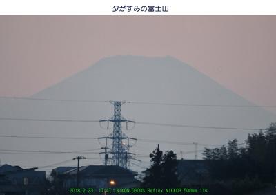 0223夕富士.jpg