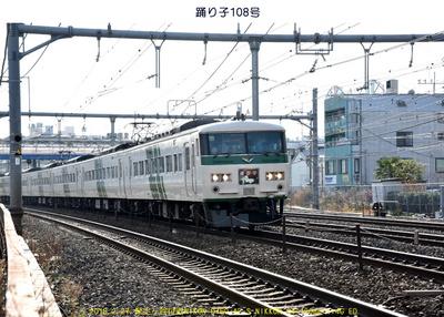 0227踊り子.jpg