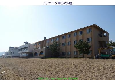 0314クアパーク津田.jpg