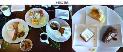 0506昼食.jpg