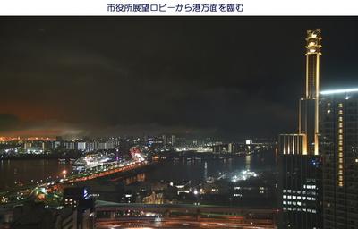 0507神戸夜景.jpg
