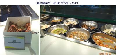 0508朝の総菜.jpg