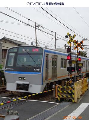 0509相鉄踏切1.jpg