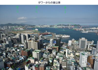 0509釜山タワーから.jpg