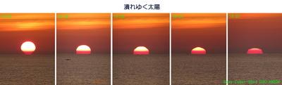 0510夕日変化.jpg