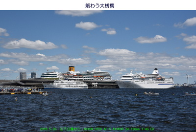 0520大桟橋.jpg