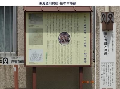 0521ビッグラン1川崎2.jpg